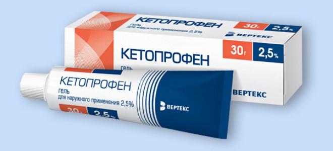 Кетопрофен гель — применение препарата, дозировки, побочные эффекты, аналоги, отзывы