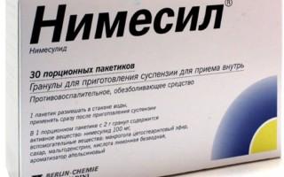 Нимесил — инструкция по применению, аналоги препарата, отзывы пациентов