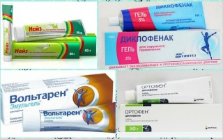 Мазь от боли в суставах — виды, побочные эффекты, популярные препараты