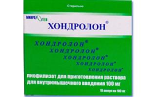 Хондролон — состав препарата, способы лечения, инструкция по применению, отзывы