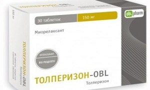 Мидокалм аналоги — описание препаратов, способы применения, дозировки, побочные эффекты
