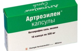 Артрозилен — формы выпуска препарата, действие, противопоказания, аналоги, отзывы