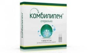 Комбилипен — состав и свойства, показания и противопоказания, дозировки, побочные эффекты