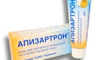 Апизартрон — лечебные эффекты препарата, показания и противопоказания, дешевые аналоги, отзывы пациентов