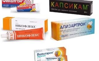 Мазь от остеохондроза — виды препаратов, их свойства и действие на организм, народные средства