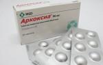Аркоксиа — инструкция по применению, противопоказания, передозировка