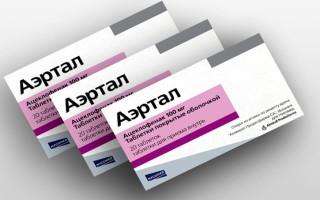 Аэртал — инструкция, способы применения и дозировки, особые указания