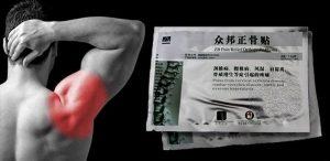 китайский пластырь от боли в суставах