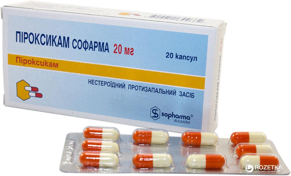 препараты для суставов